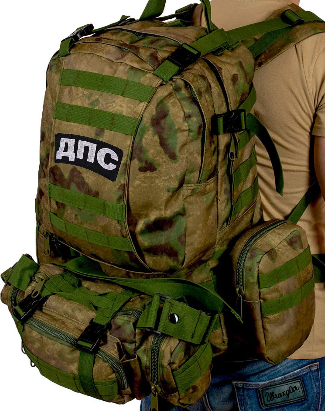 Армейский большой рюкзак-трансформер ДПС  - заказать онлайн