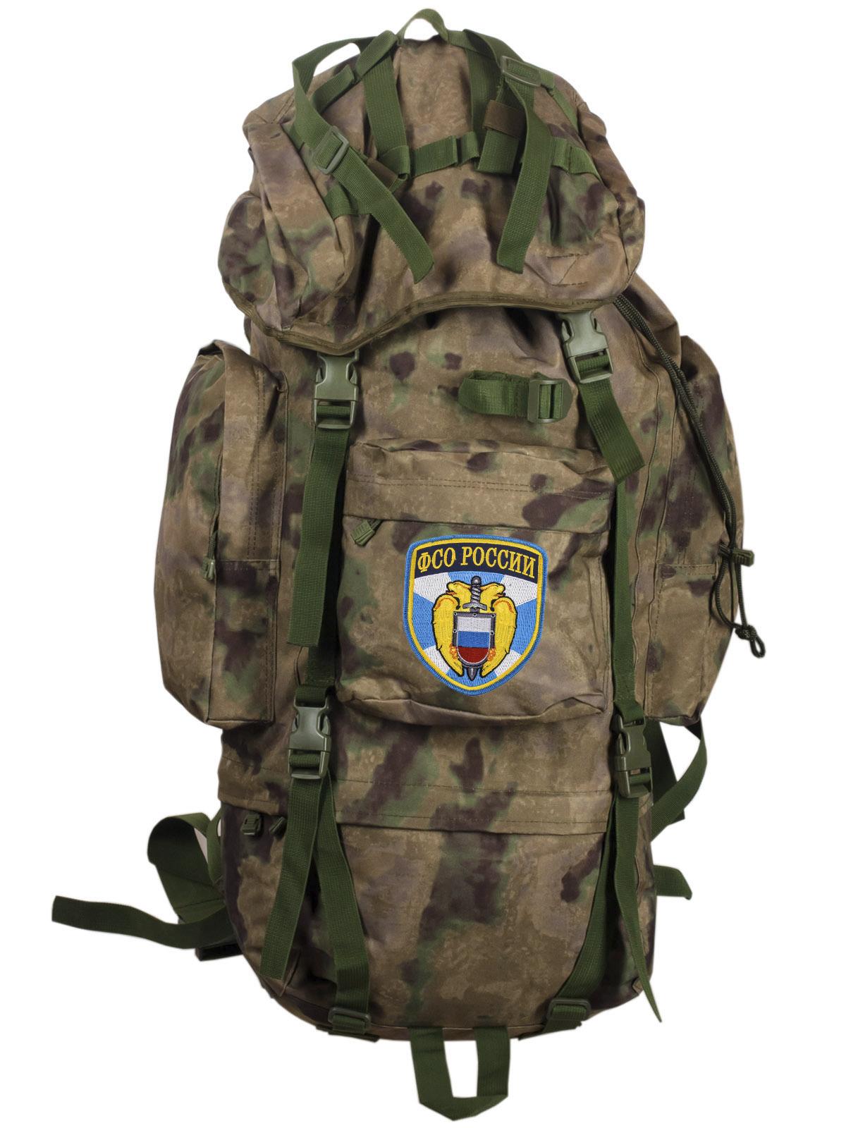 Армейский камуфляжный ранец-рюкзак ФСО России - заказать выгодно