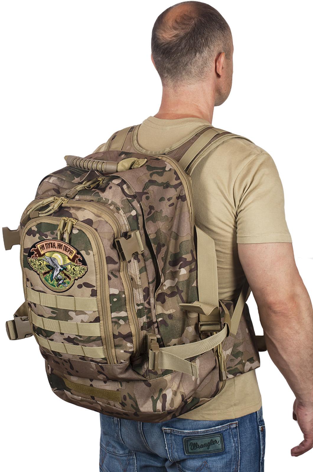 охотничий камуфляжный рюкзак с нашивкой Ни Пуха ни Пера - заказать в подарок