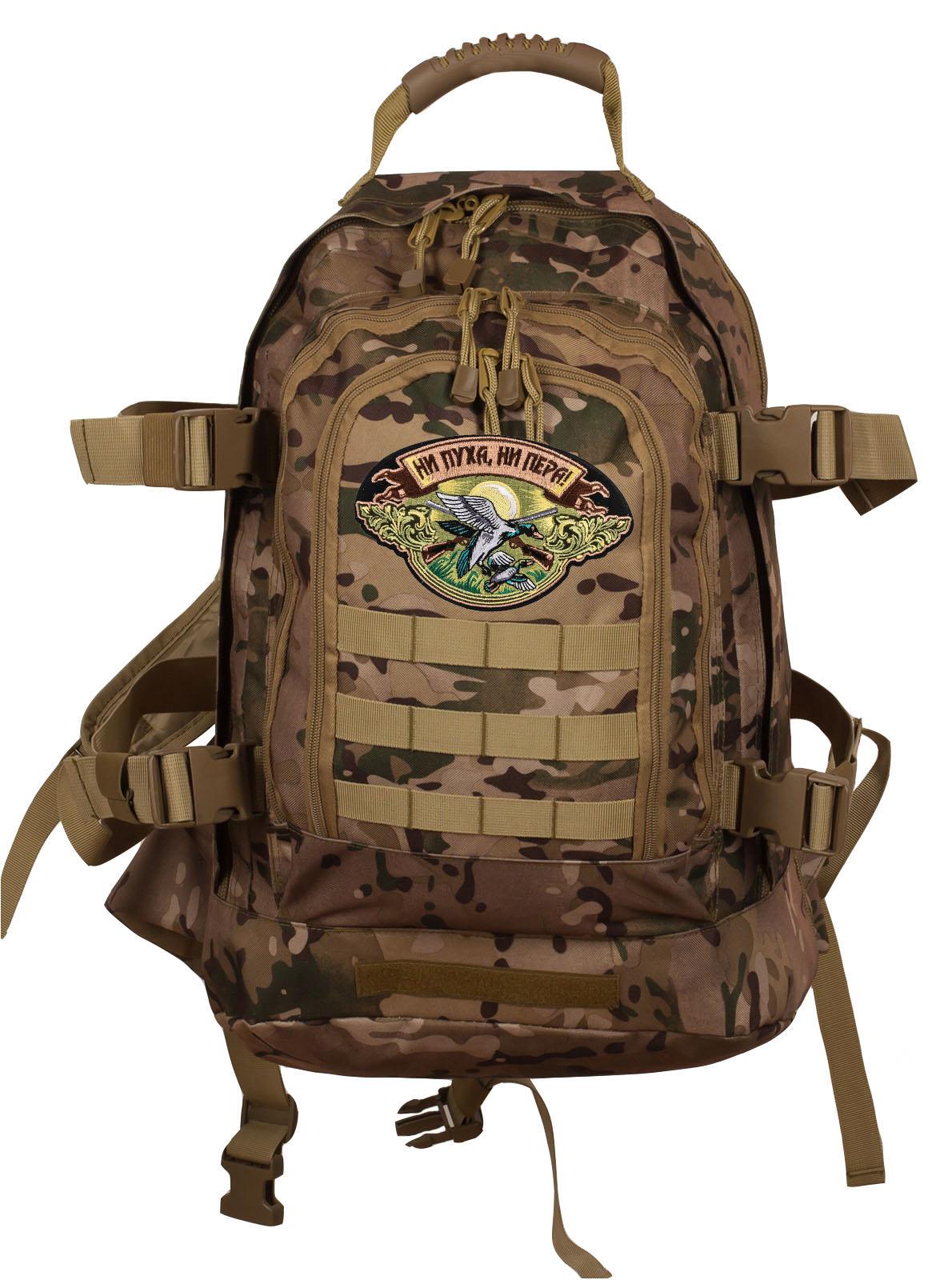 охотничий камуфляжный рюкзак с нашивкой Ни Пуха ни Пера - заказать выгодно