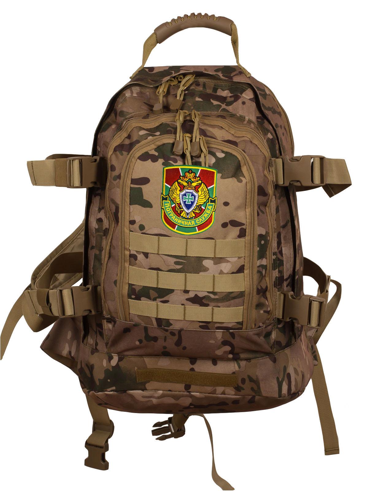 Тактический трехдневный рюкзак с нашивкой Пограничной службы - купить по выгодной цене