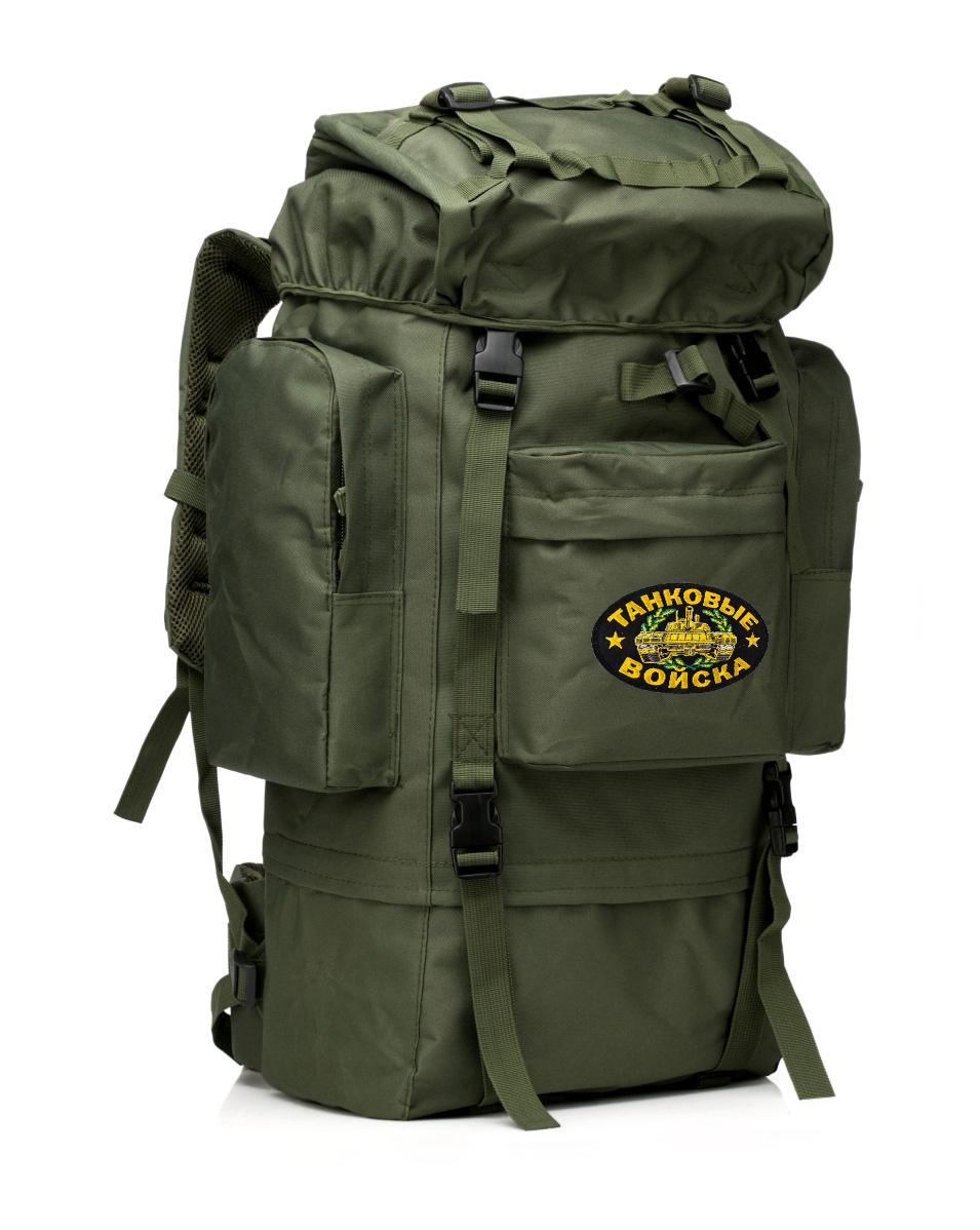 Армейский каркасный рюкзак с нашивкой Танковые Войска - купить онлайн