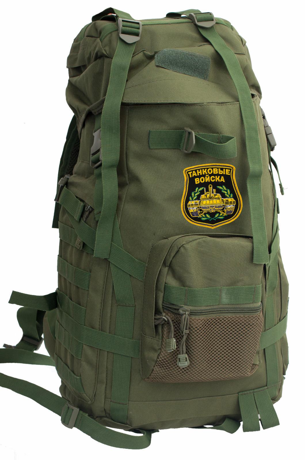 Армейский крутой рюкзак с нашивкой Танковые Войска - купить в подарок