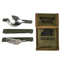 Армейский набор столовых приборов «МОРСКАЯ ПЕХОТА»