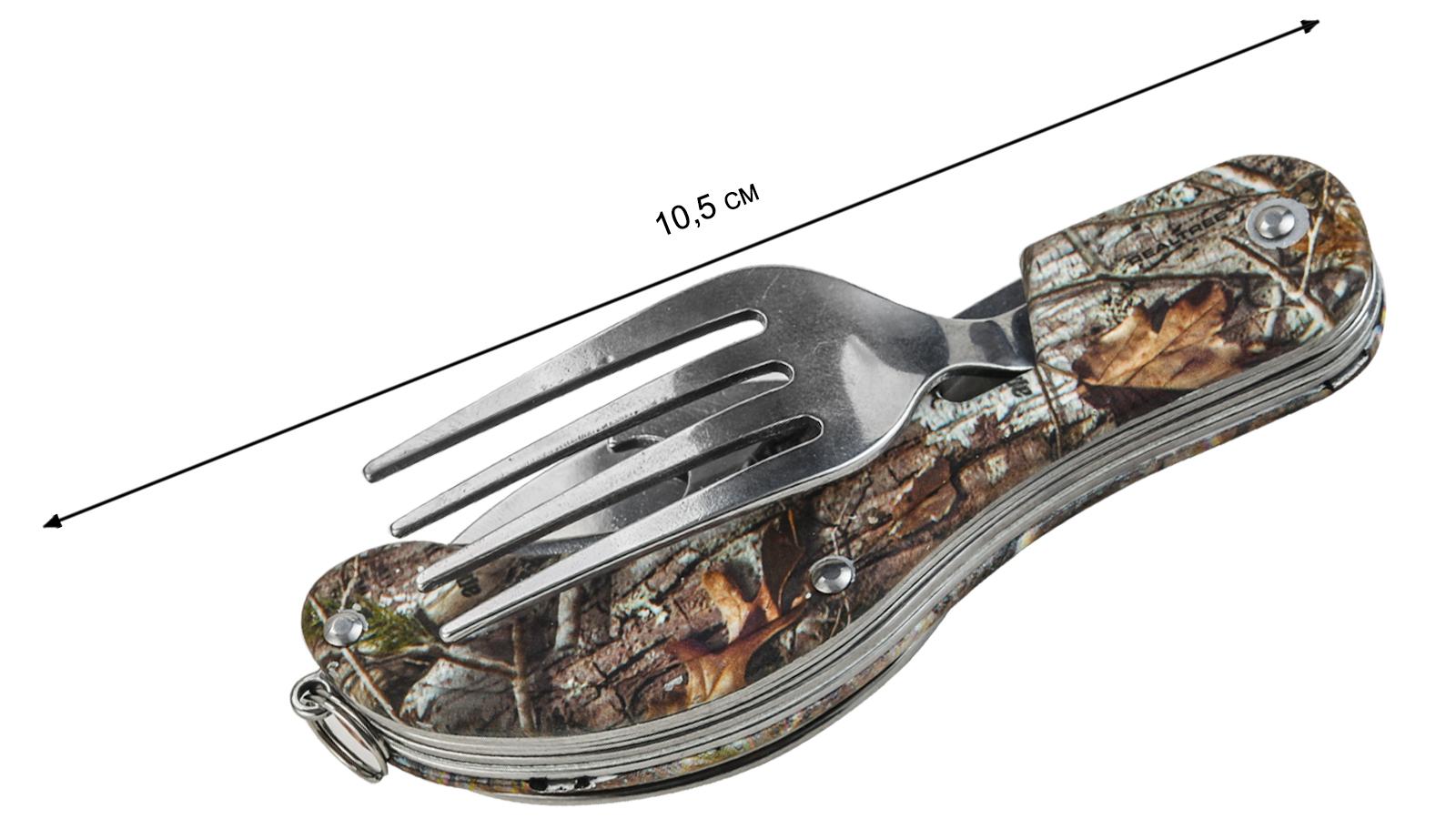 Армейский походный комплект Бундесвера Realtree (нож, вилка, ложка, открывалка)