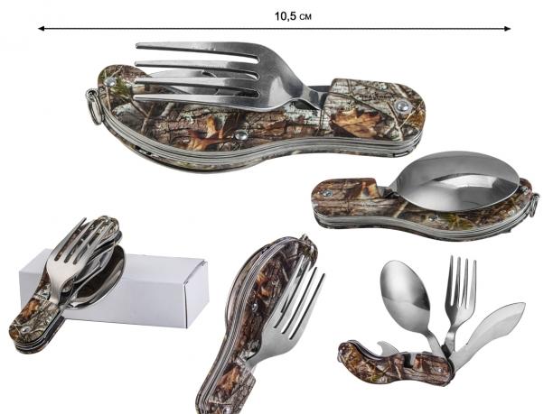 Походный комплект охотника Realtree (нож, вилка, ложка, открывалка)