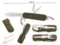 Армейский походный нож 7-в-1 с вилкой и ложкой в наборе