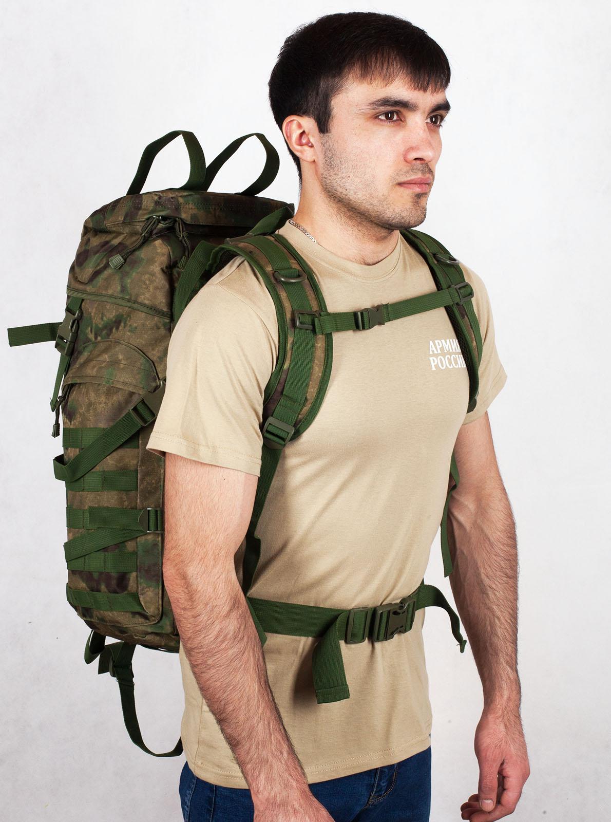 Армейский походный рюкзак камуфляж A-TACS FG с эмблемой РВСН - заказать с доставкой