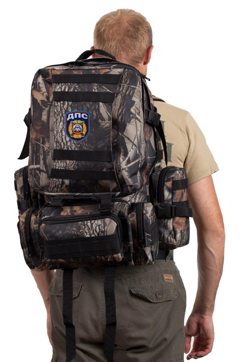 Армейский практичный рюкзак с нашивкой ДПС