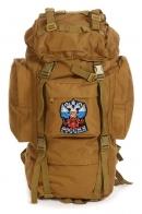 """Армейский рейдовый рюкзак на 60 литров (хаки-песок) с эмблемой """"Россия"""""""