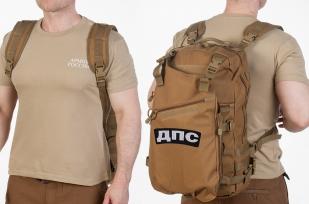 Армейский рейдовый рюкзак с нашивкой ДПС - купить в подарок
