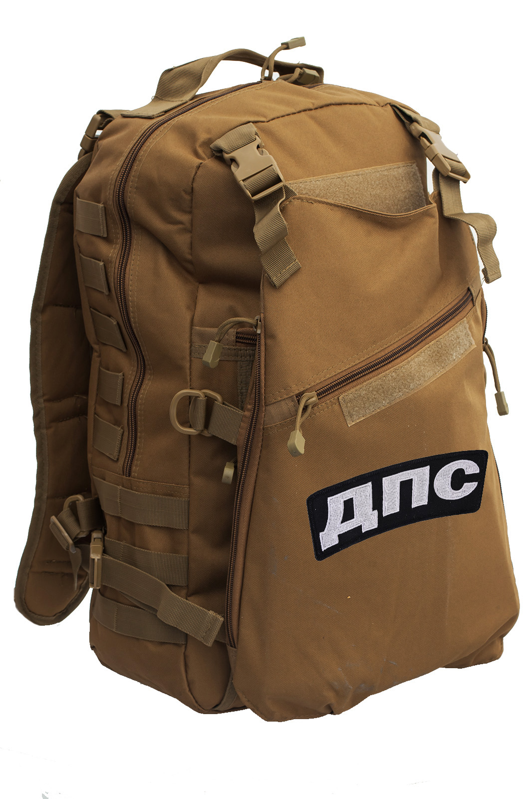 Армейский рейдовый рюкзак с нашивкой ДПС - заказать онлайн