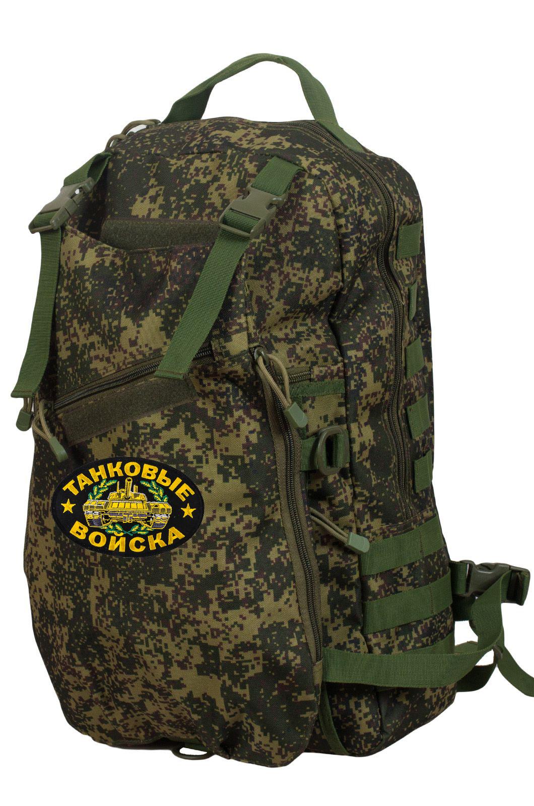Купить армейский рейдовый рюкзак с нашивкой Танковые войска по низкой цене