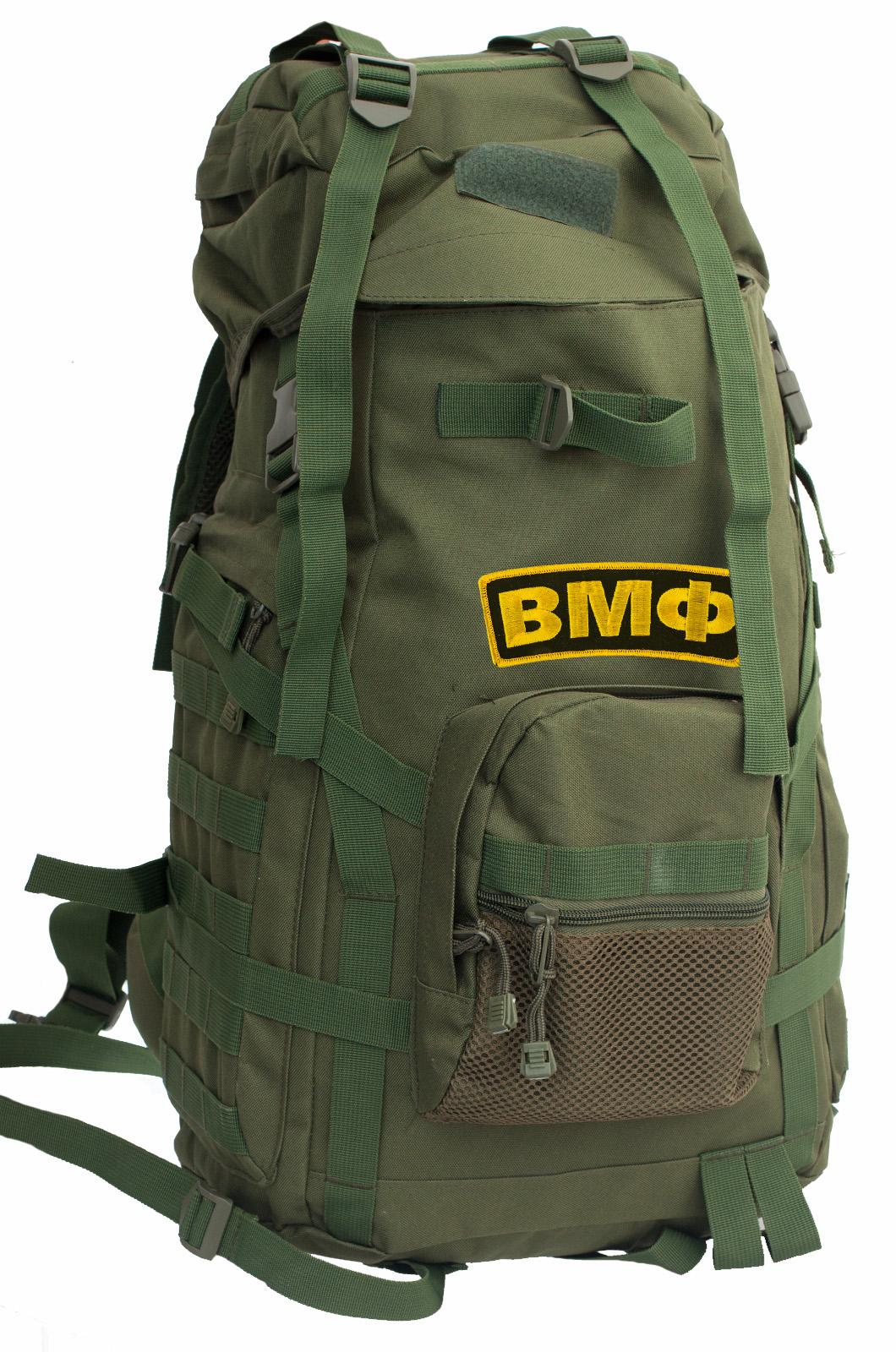 Армейский рейдовый рюкзак с нашивкой ВМФ - купить оптом