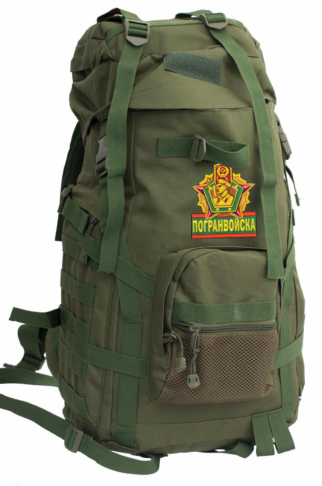 Армейский рейдовый рюкзак с шевроном Погранвойска - заказать с доставкой