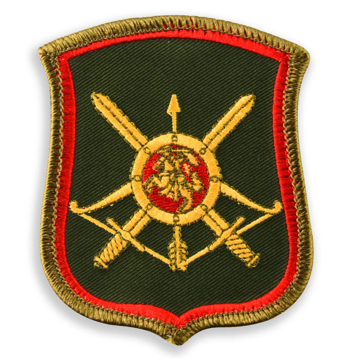 Армейский шеврон 54-ой ракетной дивизии РВСН