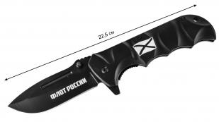 Армейский складной нож моряка заказать в Военпро