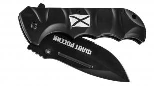 Армейский складной нож моряка