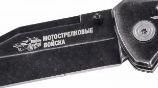 """Армейский складной нож """"Мотострелковые войска"""""""