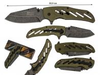 Армейский складной нож Mtech Ballistic MT-A904GR
