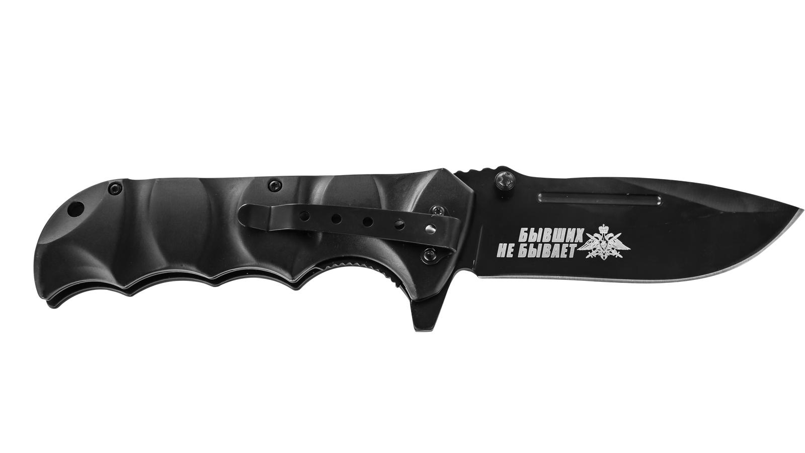 """Армейский складной нож """"Погранвойска"""" из отличной стали"""