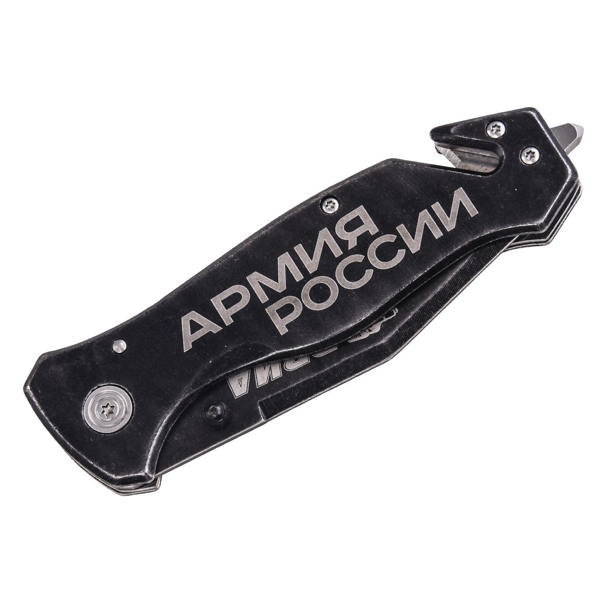 Армейский складной нож РВиА