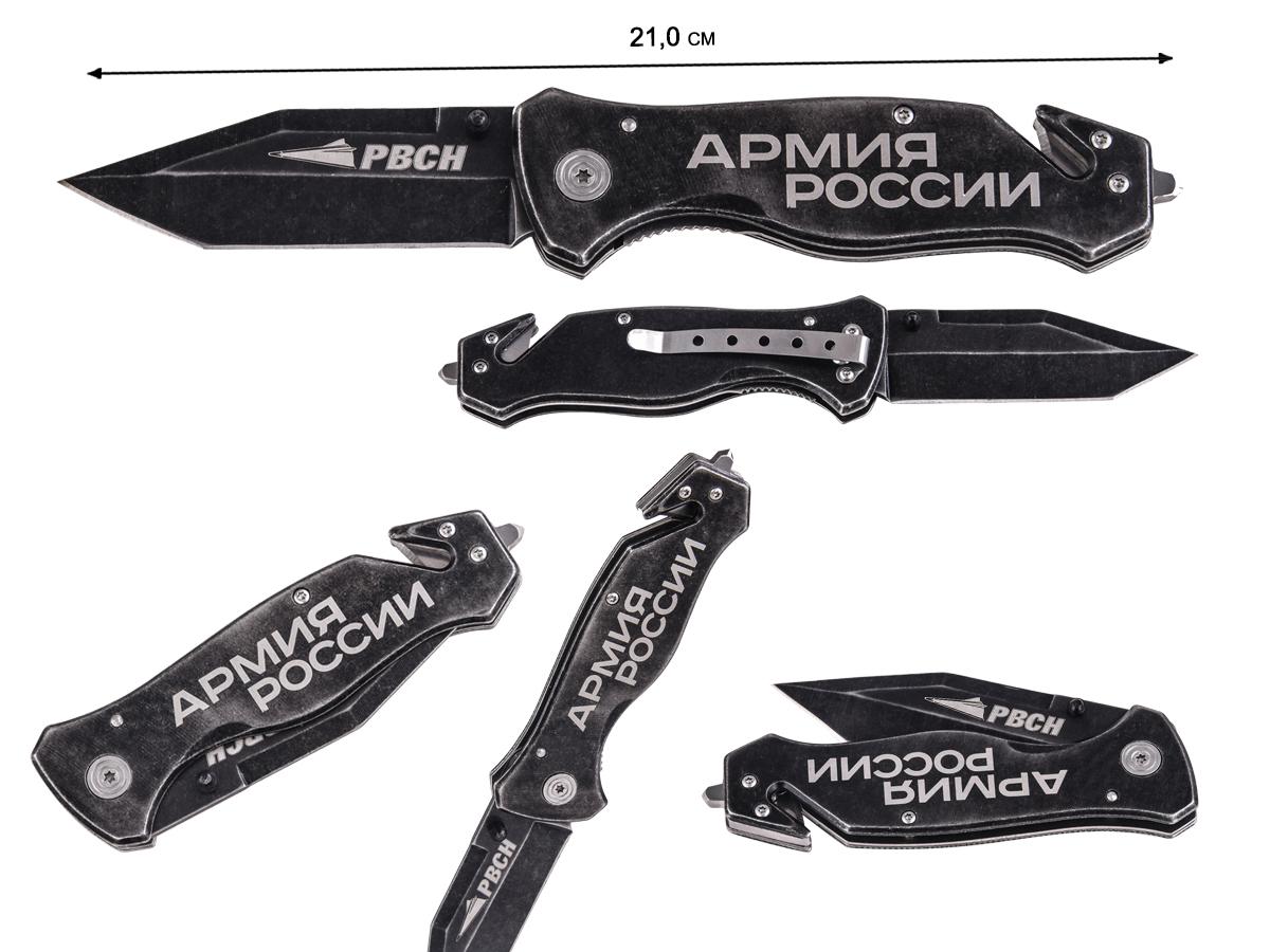 Армейский складной нож РВСН