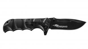"""Армейский складной нож """"Спецназ"""" (с символикой Краповых беретов) из стали"""