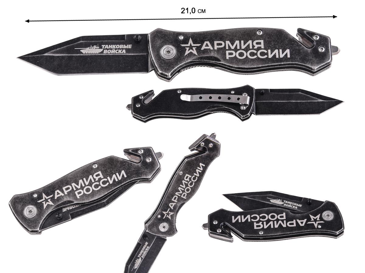 Купить в Военпро нож танкиста – оригинальная гравировка