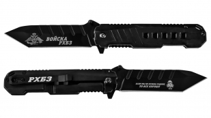 Армейский складной нож «Войска РХБЗ»