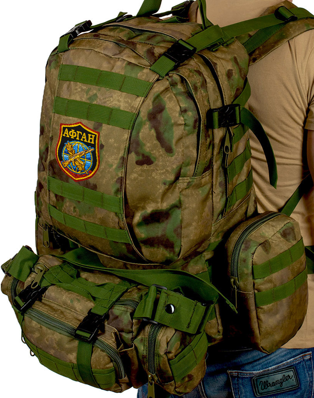 Армейский тактический рюкзак с нашивкой Афган - заказать онлайн