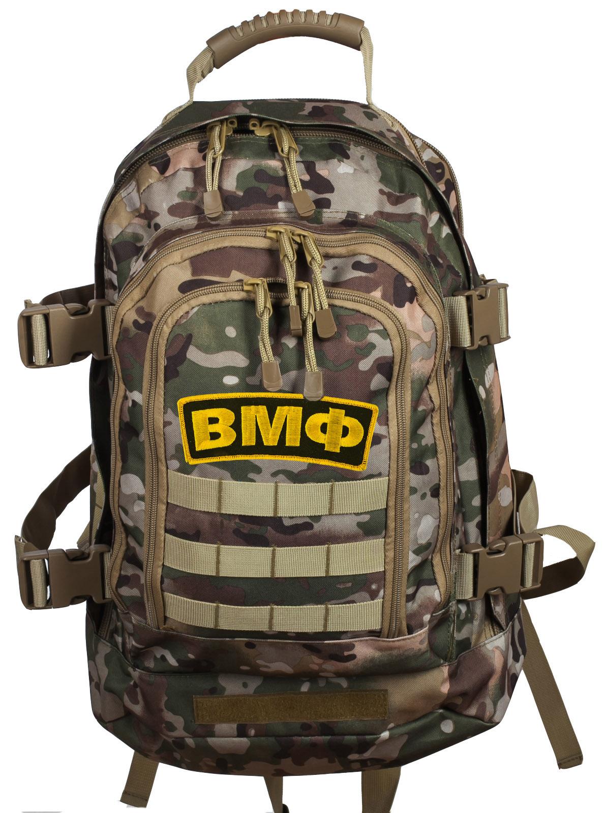 Армейский тактический рюкзак с нашивкой ВМФ - заказать онлайн