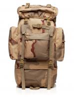 Армейский тактический рюкзак с обвеской MOLLE