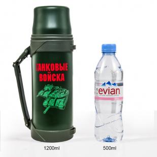 Армейский термос танкиста оптом