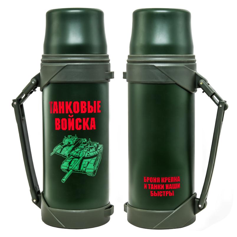 Армейский термос танкиста