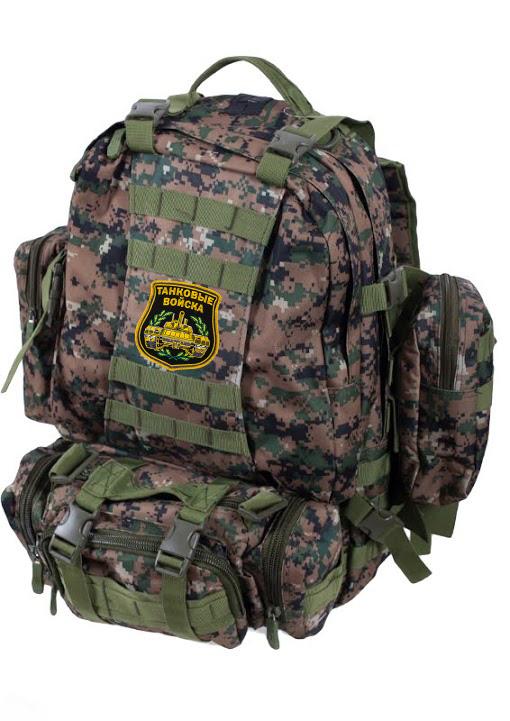 Армейский вместительный рюкзак с нашивкой Танковые Войска - заказать в Военпро