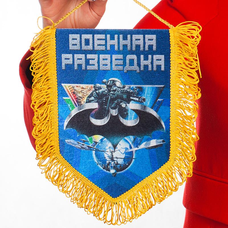 """Армейский вымпел """"Военная разведка"""" купить онлайн"""