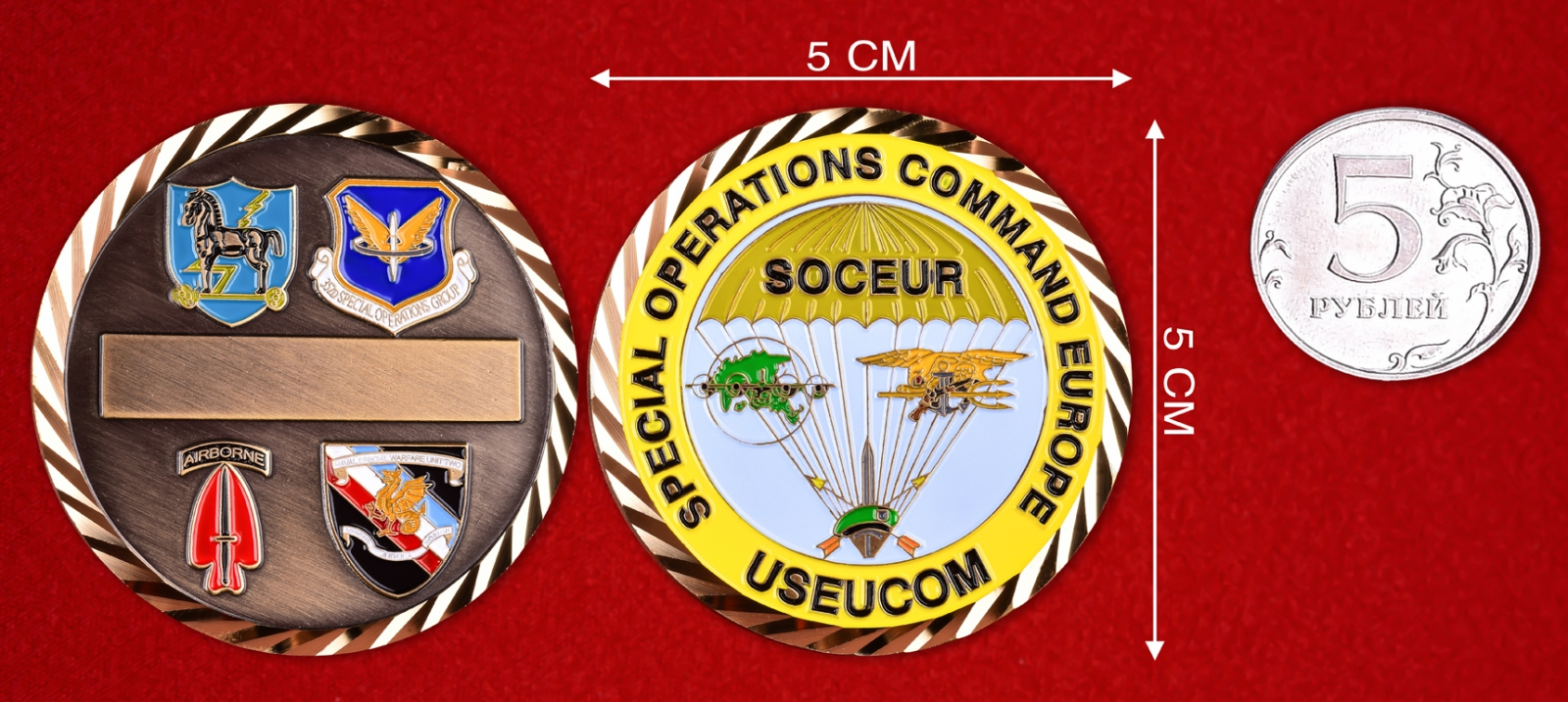 """Армейский знак США """"От командования сил специальных операций в Европе"""""""