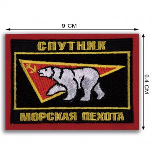 """Армейский несессер """"Морская пехота Спутника""""."""
