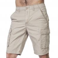 Армейские мужские шорты JULES.