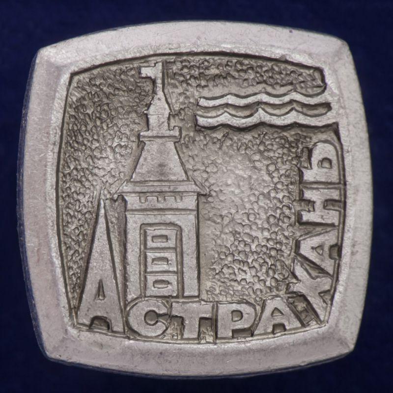 Астраханский значок