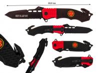 Аварийно-спасательный нож пожарников Fire Dept Rescue