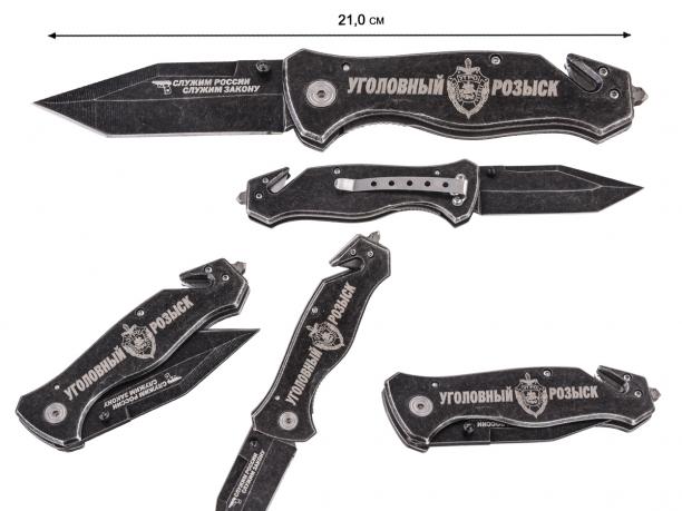 """Аварийно-тактический нож с гравировкой """"Уголовный розыск"""""""