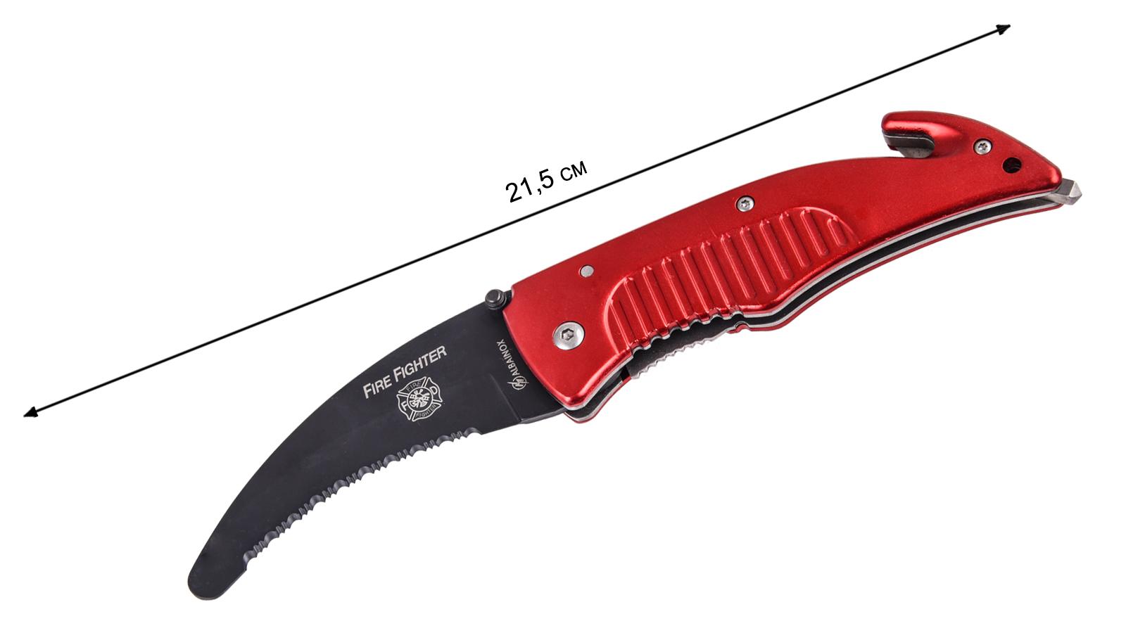 Аварийный нож Martinez Albainox 10759 Fire Fighter (Испания)