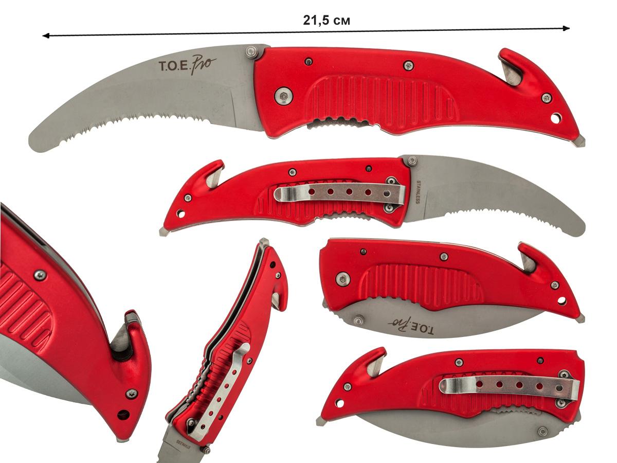 Аварийный нож с серрейтором T.O.E. Pro - купить оптом