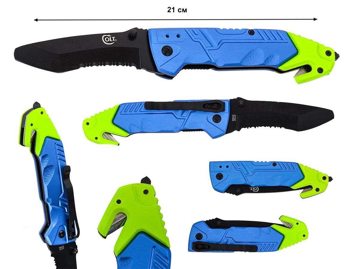 Аварийный складной нож со стеклобоем Colt Rescue Linerlock CT737 (США) - купить с доставкой