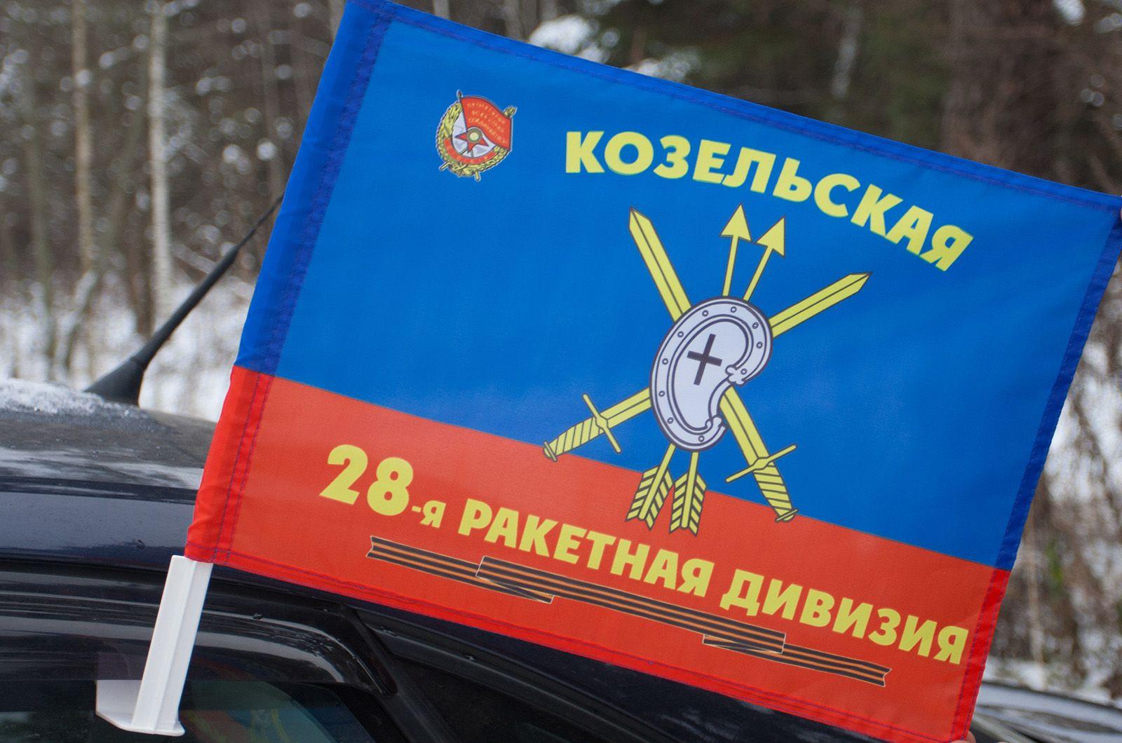 """Автофлаг """"28-я ракетная дивизия"""""""