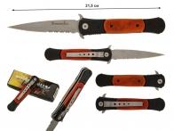 Автоматический нож Xtreme-Tac XT466-OR - купить по выгодной цене