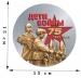 Автомобильная наклейка «Дети войны» на 75 лет Победы