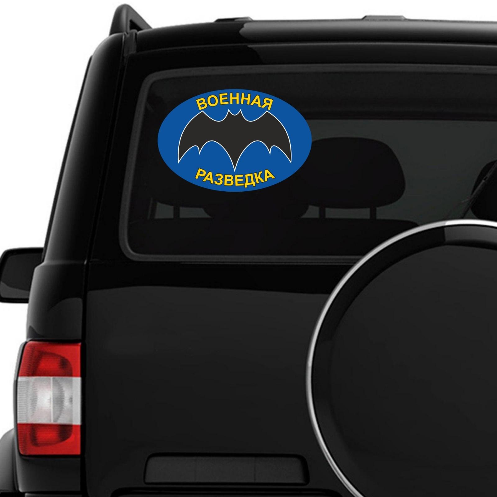 Автомобильная наклейка для военных разведчиков - недорого в Военпро